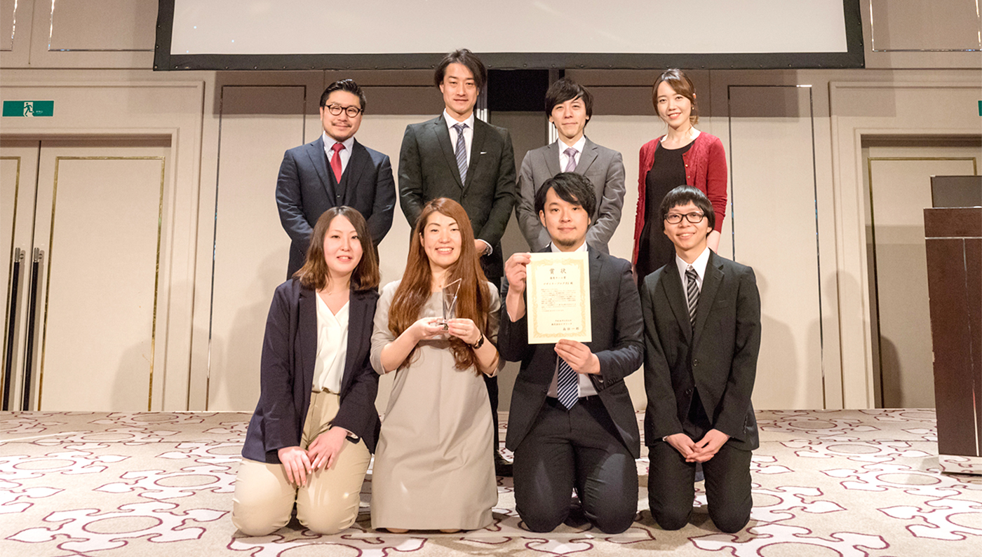 BIZREACH AWARDS - DESIGNER BLOG 編集部 集合写真-
